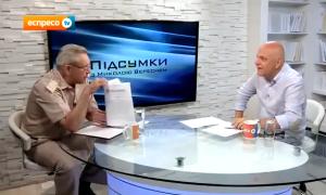 Lupakov Veresen 02 07 2014