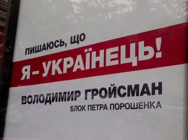 omelchenko stattia3